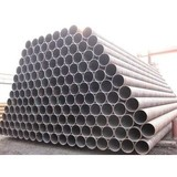 Seamless Structure Steel Pipe
