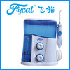 competitive price UV tooth whitening machine/tooth whitening product water flosser oral irrigator
