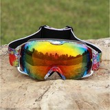Extra-Large Spherical Ski Goggles