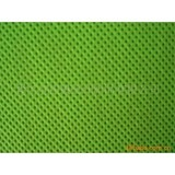 Anti-fire polypropelene spunbond nonwoven fabric