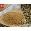 100% Pure Natural Hamamelis Extract