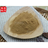 100% Pure Natural Eurycoma longifolia extract
