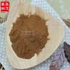 100% Pure Natural Instant Green Tea Powder
