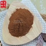 100% Pure Natural Instant Black Tea Powder