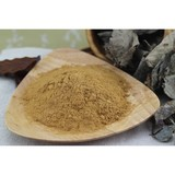 100% Pure Natural Lotus Leaf extract, Nuciferine