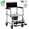 Light weight durable bath commode chair