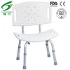 Light weight bathing chair