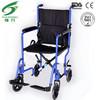 Aluminum Lightweight Transport Wheelchair/Chair