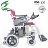 Folding automatic power wheelchair