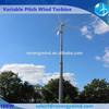 Horizontal axis 10kw wind power generator price