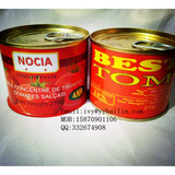 China Hot Sell 210G*48TINS Canned tomato paste,tomato sauce.