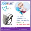 New design backpack baby wrap sling carrier