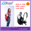 2016 new high quality becute baby hip seat carrier