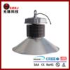 China Wholesale 80W LED High Bay Light 12V Waterproof LED Lights