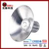 Good Supplier Supply Best Quality LED Industrial High Bay Light To Our customer
