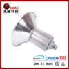 Selling 60W LED Industrial High Bay Light to the Suitable People