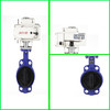 Motor flange soft sealing butterfly valve for power plant