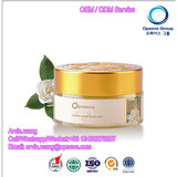 Hot sale Wholesale OEM supply private label blackhead removal mud Facial Mask with with Vitamin C & Arbutin,silk mask to firmin