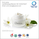 2016 Best Skin Care Production OEM/ODM Whitening And Firming Skin Toning Cream