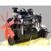 Engine Part/Auto Part/Spare Part/Car Accessories Engine Assembly