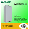 Frosted cover 4000K/5000K commercial led wall sconce light