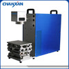Small 10W Portable Metal Trademark Fiber Laser Marking Machine,Small 10W Portable Fiber Laser Marking Machine for Plastic-button