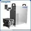 Mini Fiber Metal Trademark Laser Marking Machine, 10W Mini Fiber Metal Nameplate Laser Marking Machine