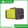 Portable PowerHouse 400Wh portable generator can charge via solar power