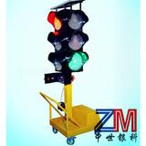 Solar Portable Traffic Light