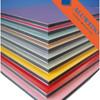 Aluwedo? aluminum composite panels