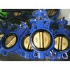 Wafer butterfly valve without pin