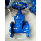 BS5163 Resilient Seat Gate Valve
