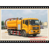 vacuum sewerage jetting tanker 2000Gln Euro 4 ,5 Price:63000~70000 /unit