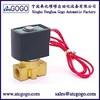 2/2 mini solenoid valve low pressure gas direct acting 230v 120v 1bar VITON