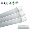 18w Dimmable t8 LED 100ml 1.2M Tube Light yabao on sale
