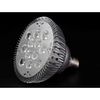 Yabao 16W PAR38 Dimmable led light for sale