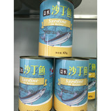 Canned Sardine in brine