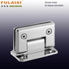 FULAISI 90° double sides shower hinge , SG-522