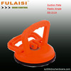 Two cups Suction Plate for Mounting Glass from FULAISI