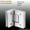 FULAISI brass or stainless steel shower hinge / glass clamp for sliding door