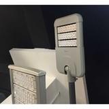 customization of led street light