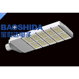 High Power LED street light/Solar LED street lamp 240W