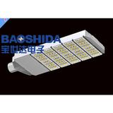 High Power LED street light/Solar LED street lamp 240W