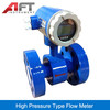 High Pressure Type Flow Meter,flange magnetic flow meter, water electromagnetic flowmeter