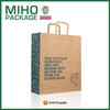 Wholesale Brwon Kraft Paper Bags