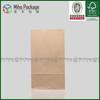 recycled paper bag bread packing brown kraft paper bags