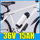 36V 15AH Kettle Cylindrical Aluminum alloy Lithium Battery Pack , 42V Electric bicycle Scooter E-bike