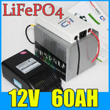 12V 60AH LiFePO4 Battery Pack , 1000W Electric bicycle Scooter lithium battery + BMS + Charger