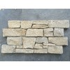Yellow Quartz Cement GC-106C
