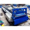 Corrugated Sheet Roll Forming Machine YX18-76.2-838